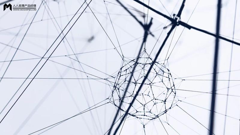 案例分析:区块链垂直行业落地应用汇总 | 人人都是产品经理