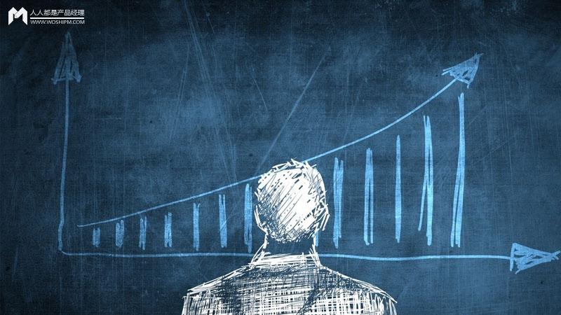 移动互联网后半场:如何实现用户增长?