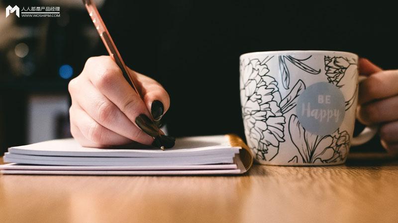 文案策划6个步骤写好软文,投入少也能做好推