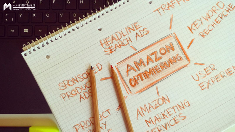 当我们在做硬件产品时,如何利用Amazon做好爆品分析   人人都是产品经理