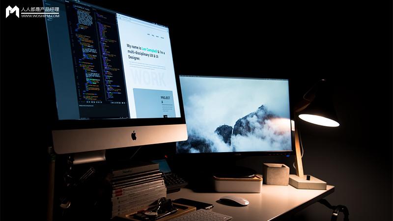 后台设计基础:字段设计-产品公社