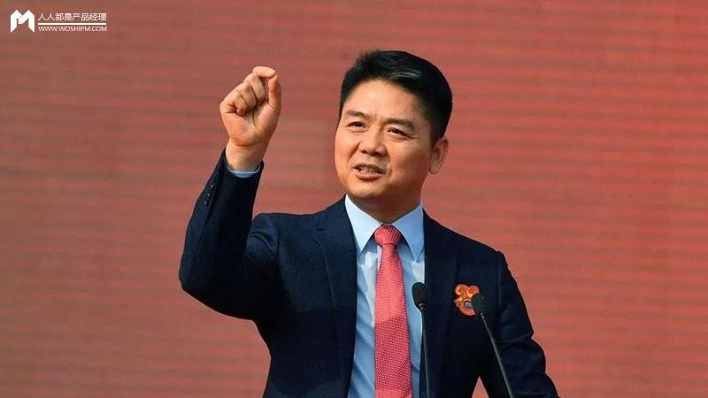 进军农村市场的正确打开方式,刘强东已找到了吗? | 人人都是产品经理