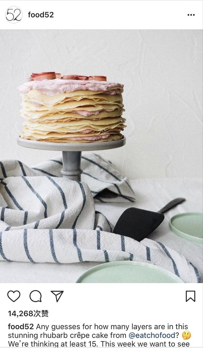 Food52 Instagram上的日常美食分享