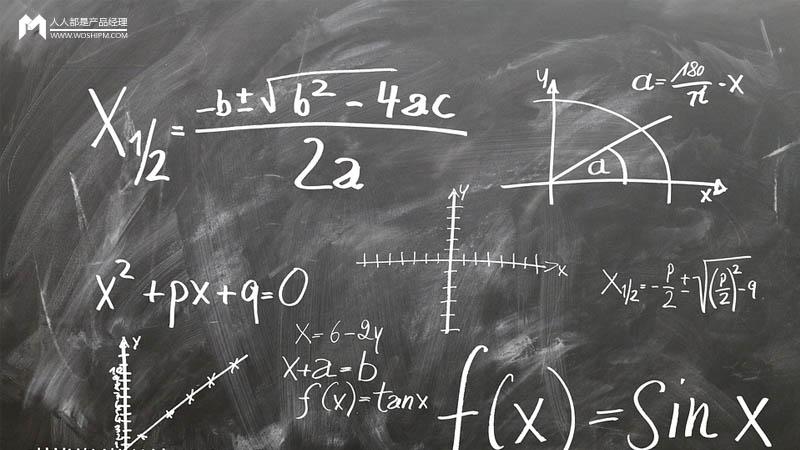 3个方面分析:什么是最优停止理论?