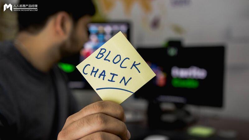 学习区块链的最好方法是构建一个(上)