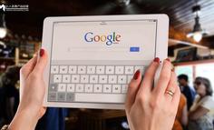 玩转Axure:如何实现搜索框联想词效果