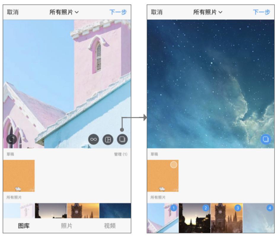 1.8万字,全方位拆解Instagram的Feed流动态和快拍功能插图6