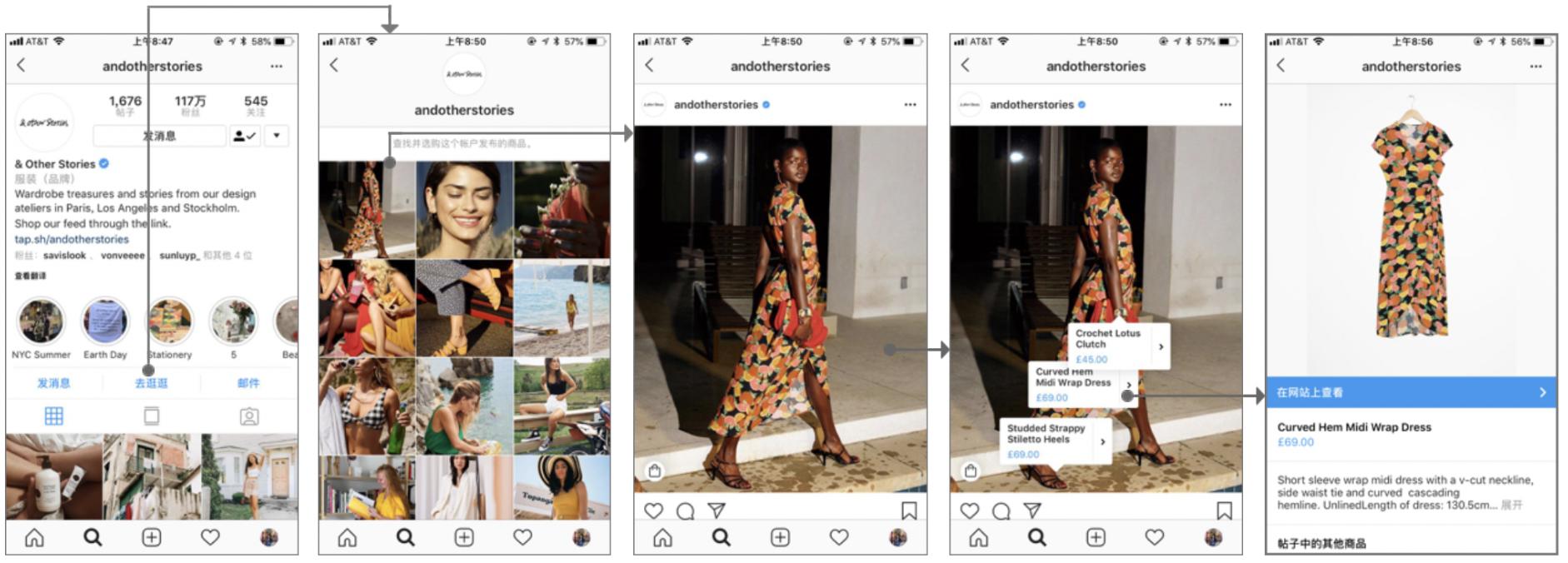 1.8万字,全方位拆解Instagram的Feed流动态和快拍功能插图22