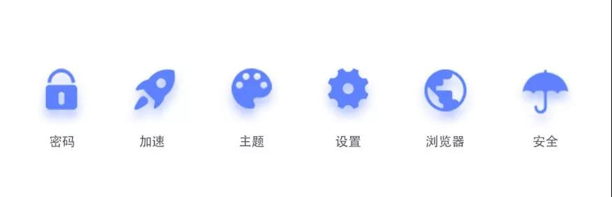 三种界面交互类型,四种隐喻设计方法插图(2)