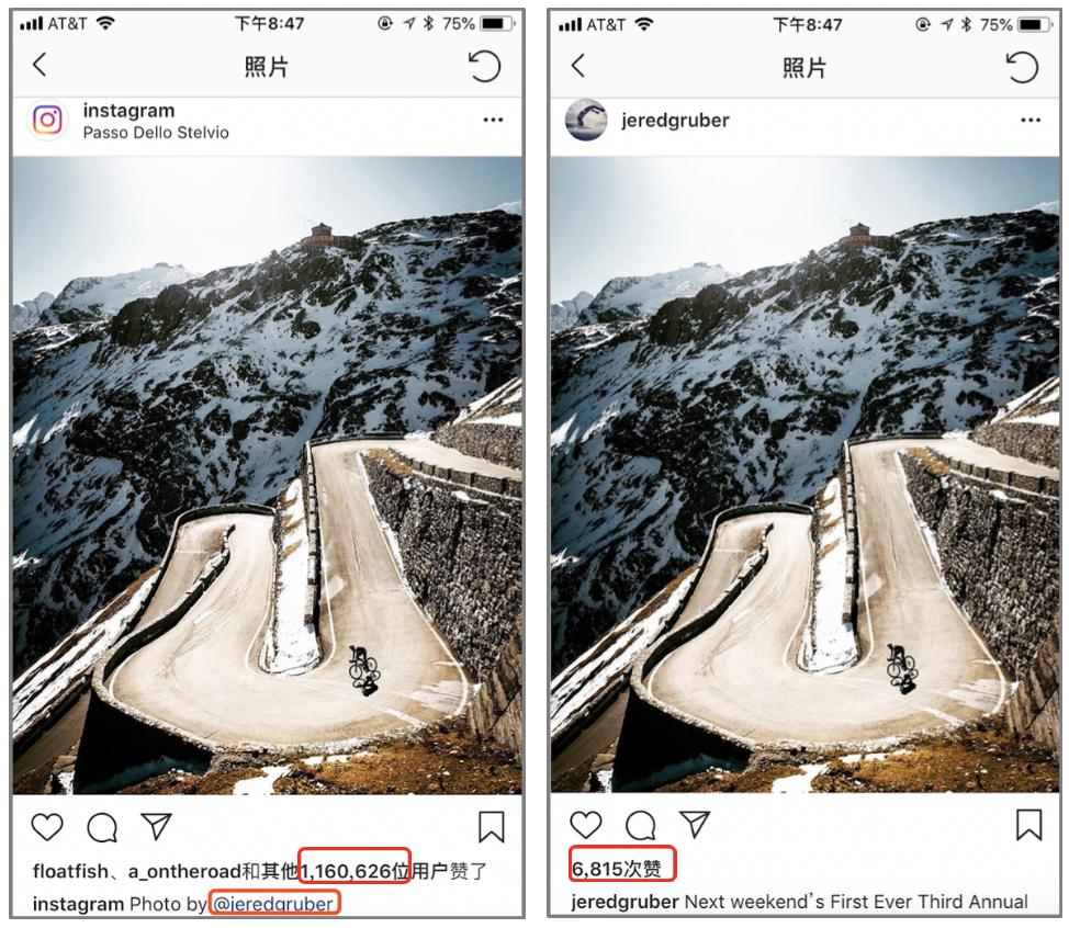 1.8万字,全方位拆解Instagram的Feed流动态和快拍功能插图13