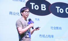 騰訊譚安林:大數據賦能數據增長