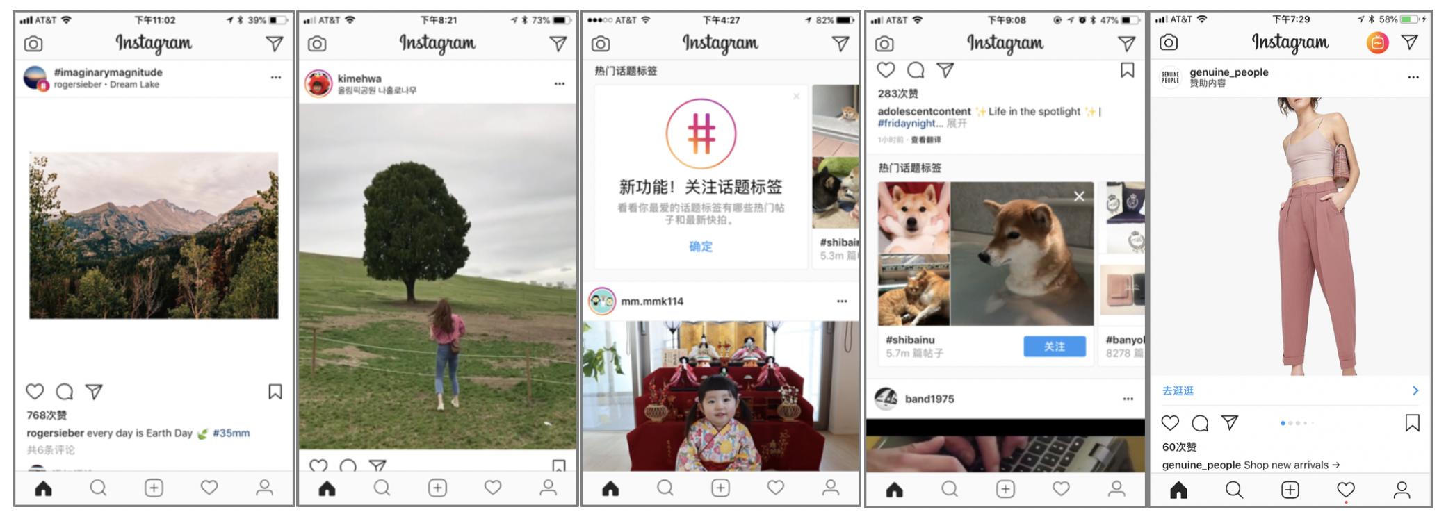 1.8万字,全方位拆解Instagram的Feed流动态和快拍功能插图8