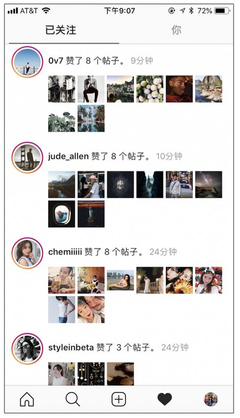 1.8万字,全方位拆解Instagram的Feed流动态和快拍功能插图14