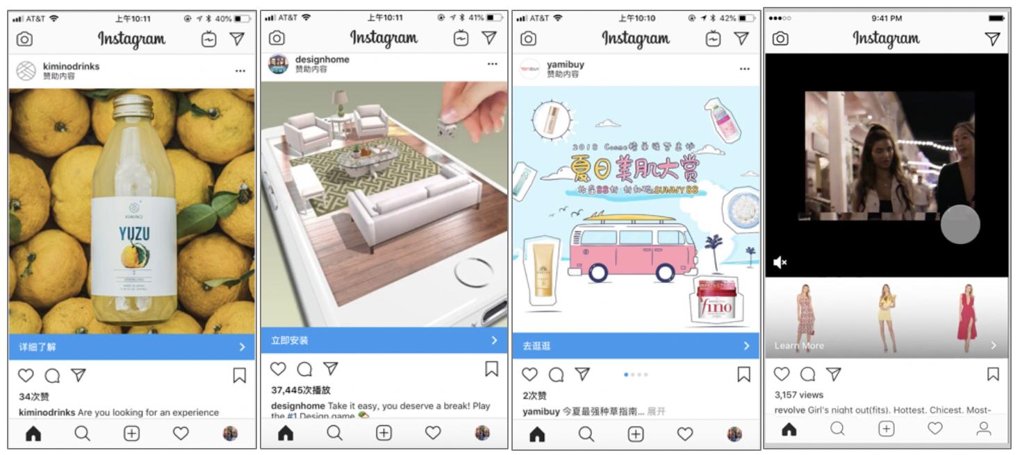 1.8万字,全方位拆解Instagram的Feed流动态和快拍功能插图23