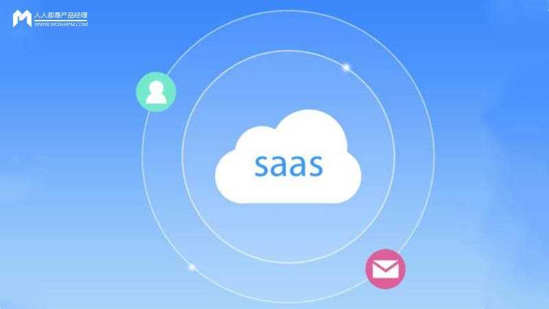 SaaS创业路线图(廿四):SaaS公司的商业模式