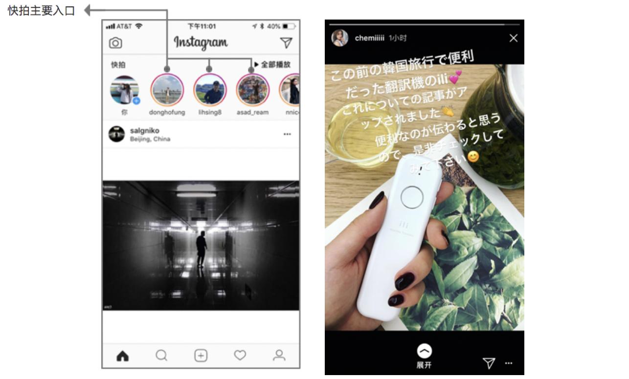 1.8万字,全方位拆解Instagram的Feed流动态和快拍功能插图17
