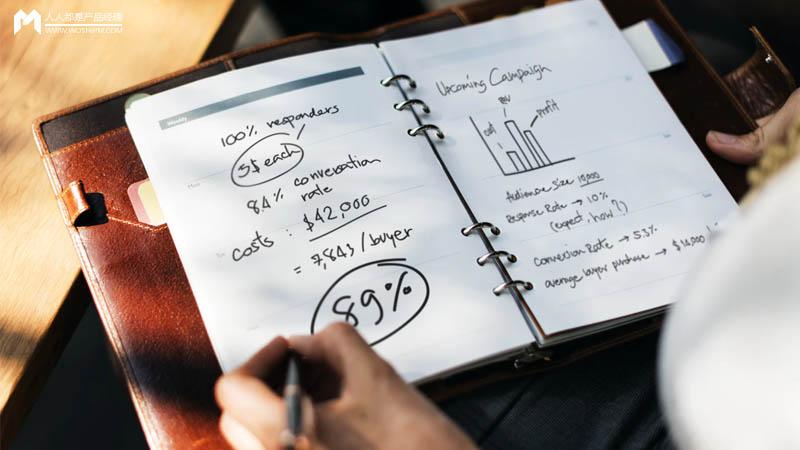 制造流行的能力:深度解析新世相、网易、三联周刊的传播套路