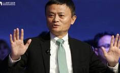 马云:没有电子商务,很多传统企业的股票会非常难看
