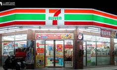 万字长文解析 |  7-Eleven如何创造价值洼地?