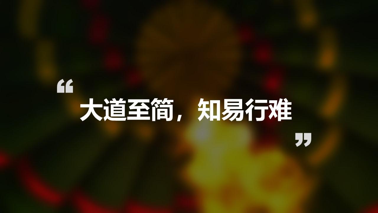 内容的背后是人心,运营的背后是人性|「2018中国产品运营大会 · 武汉站」现场报道(原创)