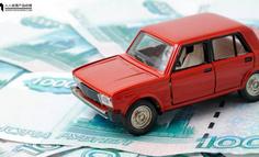 详细解析:汽车金融与二手车征信