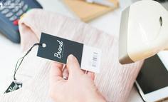 如何针对一款商业产品进行定价?