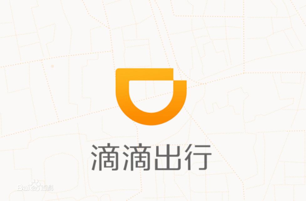 (1)产品logo 产品logo选用的是一个橘色的扭转字母d,滴滴新logo的颜色图片