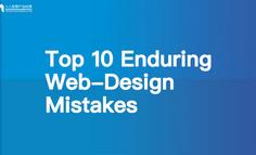 网页设计常见10大问题