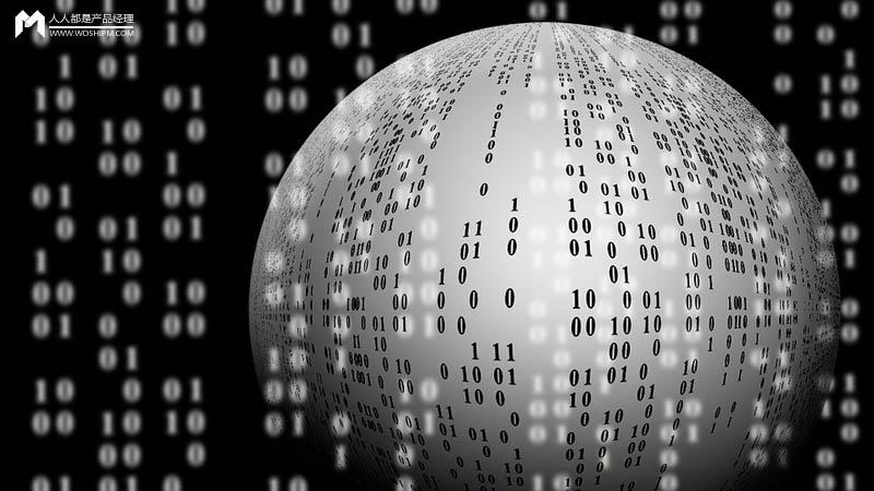 数字化升级与转型之辨析:关于数字化,你要的不是转型而是升级(原创)