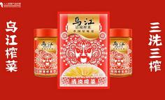 从乌江榨菜看,如何进行品牌营销?