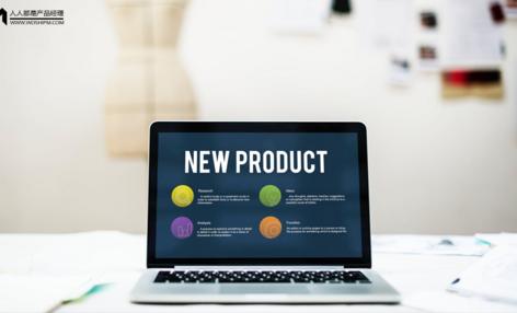 不要用嘴去介绍你的产品,让用户在有效的使用场景里去感受