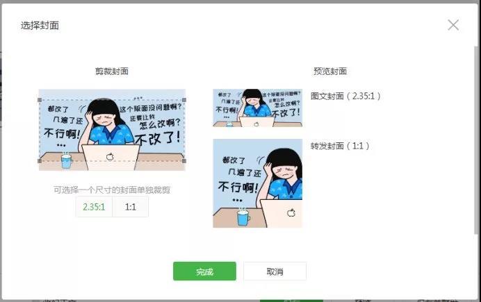 微信订阅号再次改版,运营人这次又要注意什么?