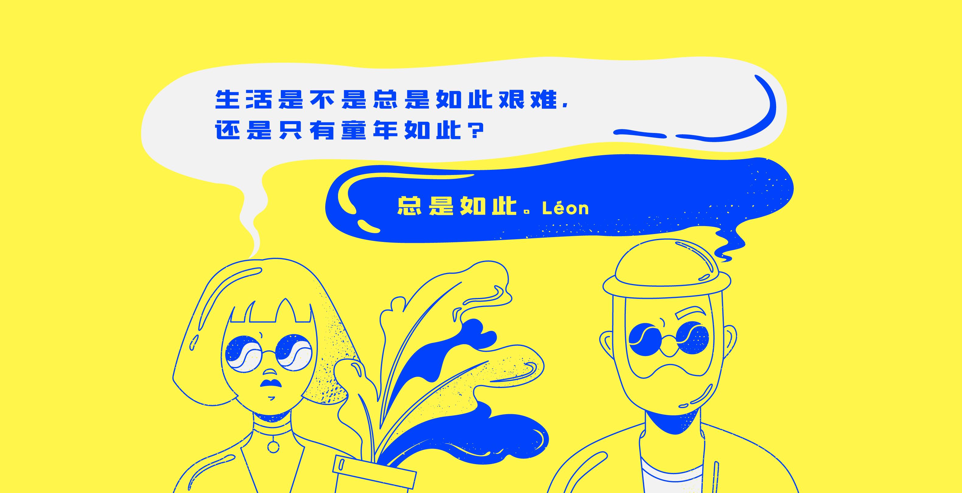 腾讯校招中,看看别人家的设计师是怎么做的插图(7)