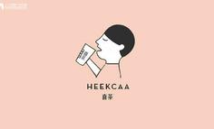 喜茶 51% 拷贝指南:如何打造一个流行的品牌?