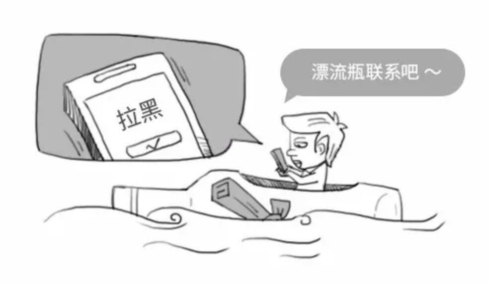 """图解通讯变迁史:我们是如何被""""电话""""驯化的?"""