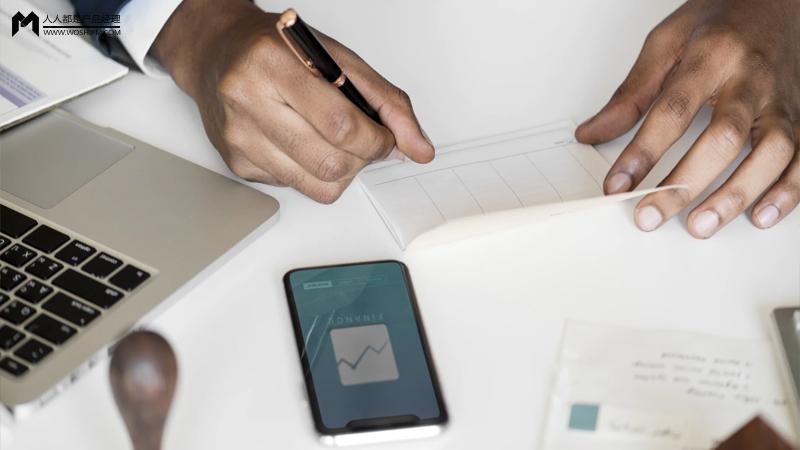B2B平台丨用户账号体系建设考虑
