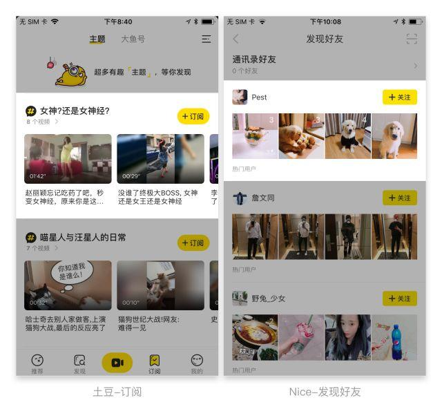 UI进阶知识-小按钮图片列表常见样式和设计要点