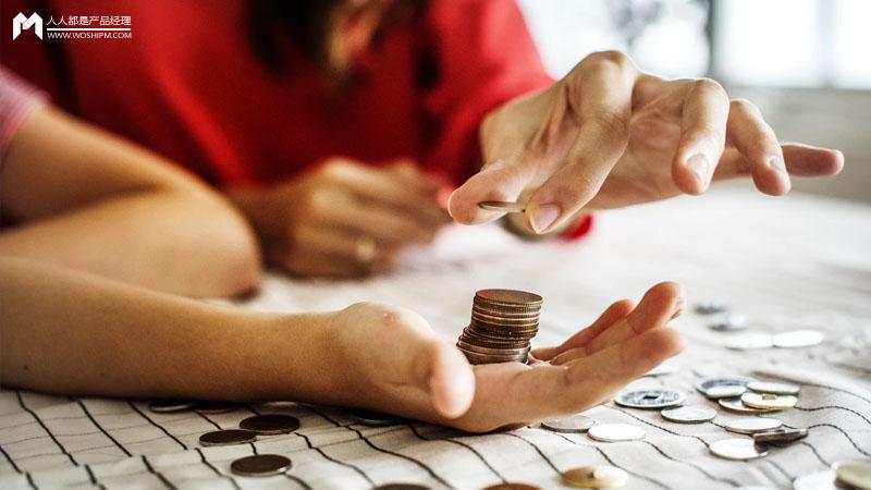 商业模式变迁的底层逻辑:从付费到免费再到补贴