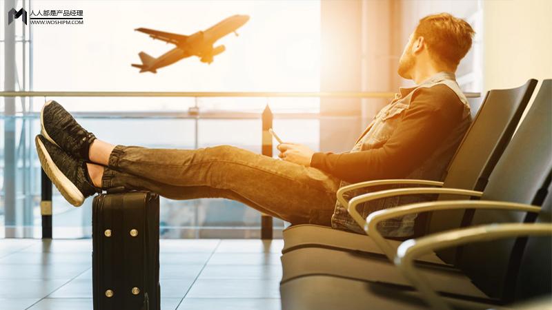 AI改变的旅游业:OTA如何才能用好这把时代的武器(原创)