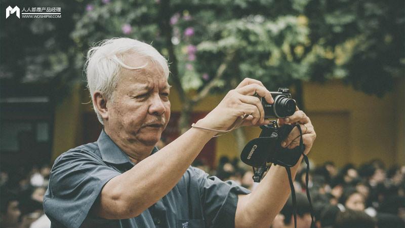 中老年人短视频应用可行性分析报告