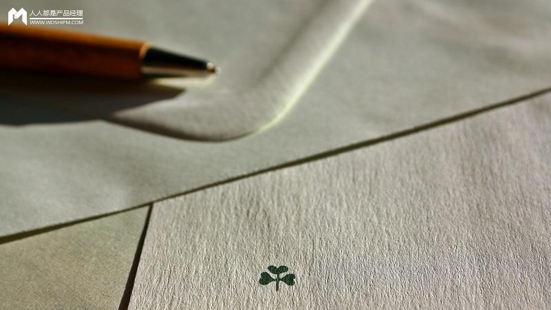写给0-3岁产品经理的12封信:第01封