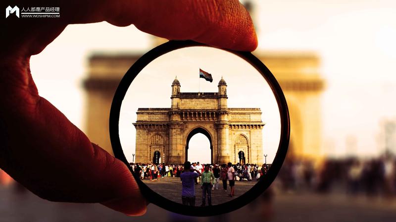 浅析印度跨境出口电商的机会和风险(原创)
