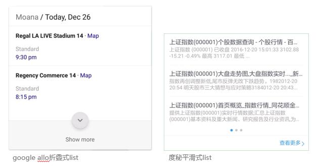 chatbot系列_机器人反馈类型整理