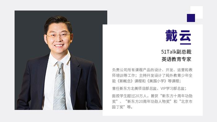 「2018中国产品经理大会」报名开启,1000+产品经理齐聚北京,共赴2天知识盛宴!