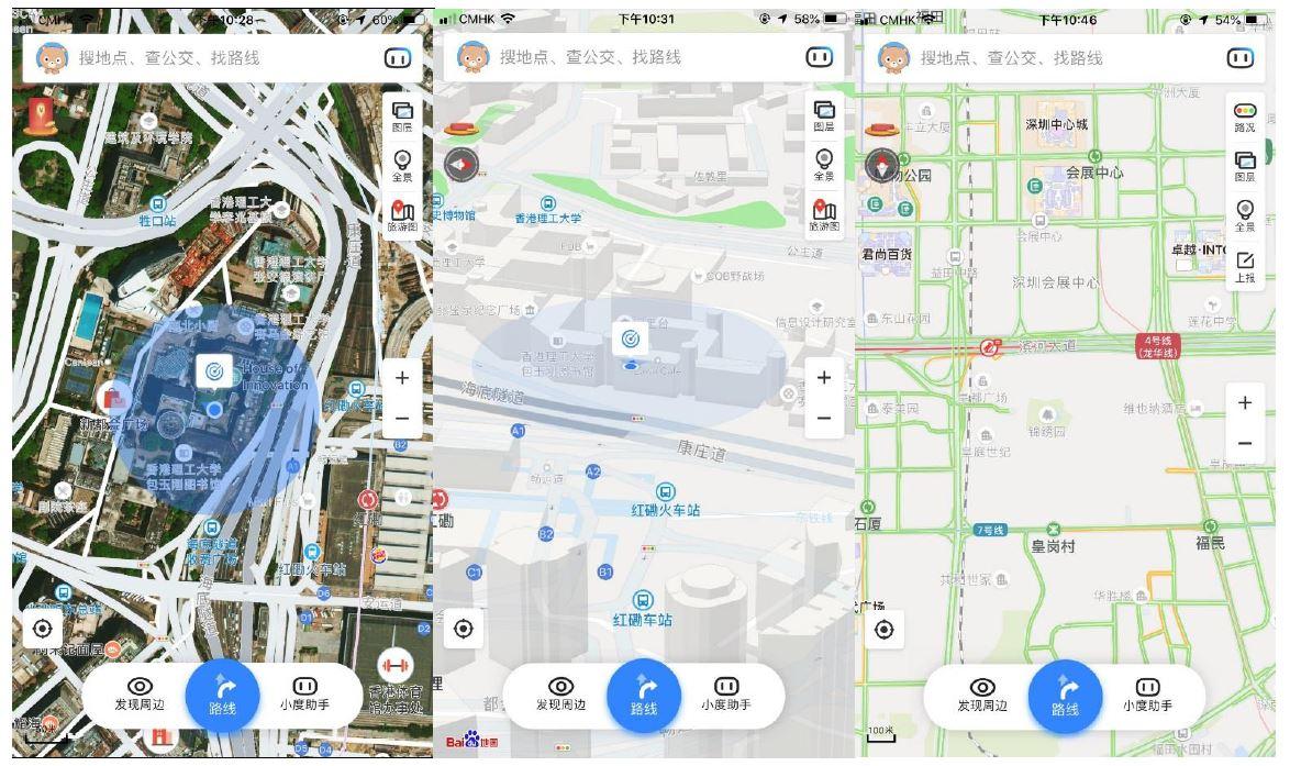 手机版高清卫星地图下载-最新高清卫星地图app大全
