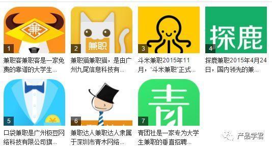 爱兼职人的舞台-斗米兼职App