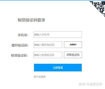 如何写一份程序员喜欢的不得了的登录注册需求说明