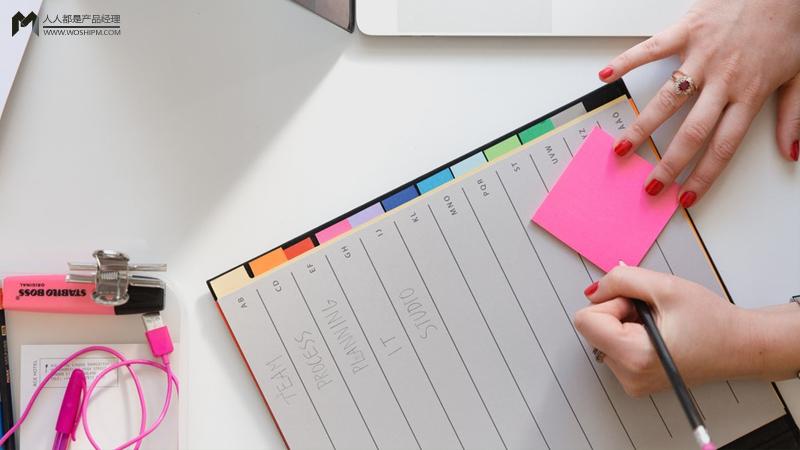 如何在工作中养成记录项目日志的习惯