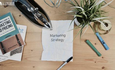 营销的本质从来没有改变——洞察需求(4)