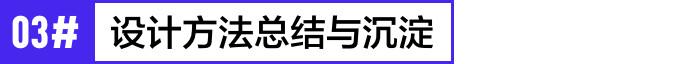 11.11,京东主会场的设计内幕?